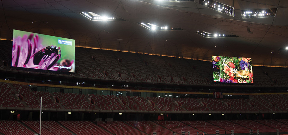Super energysaving screens from Lightking in the Bird's Nest Stadium Beijing